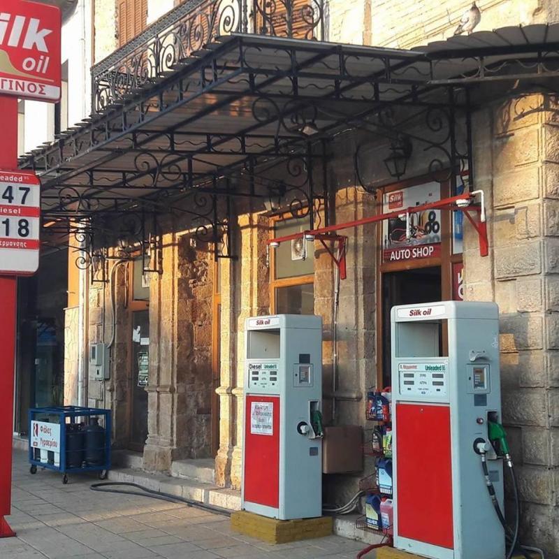 Silk Oil-Πρατήριο Υγρών Καυσίμων