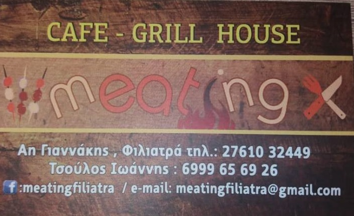 Café -Grill House Meating
