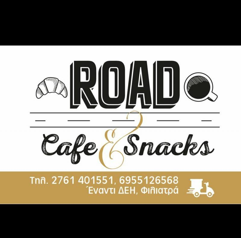 Road Café & Snacks