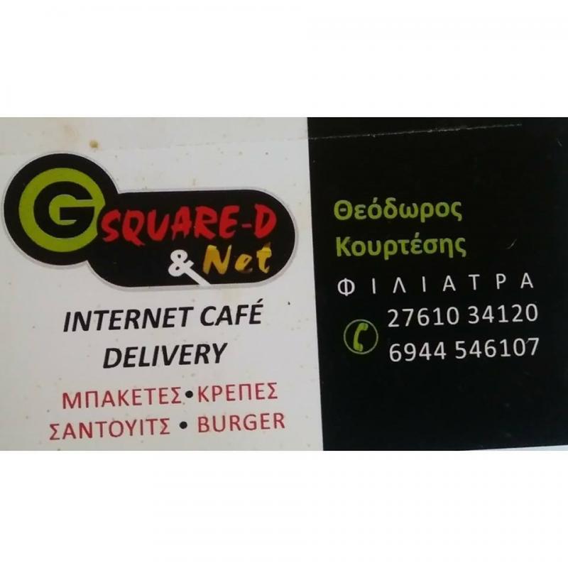 Square-D & Net