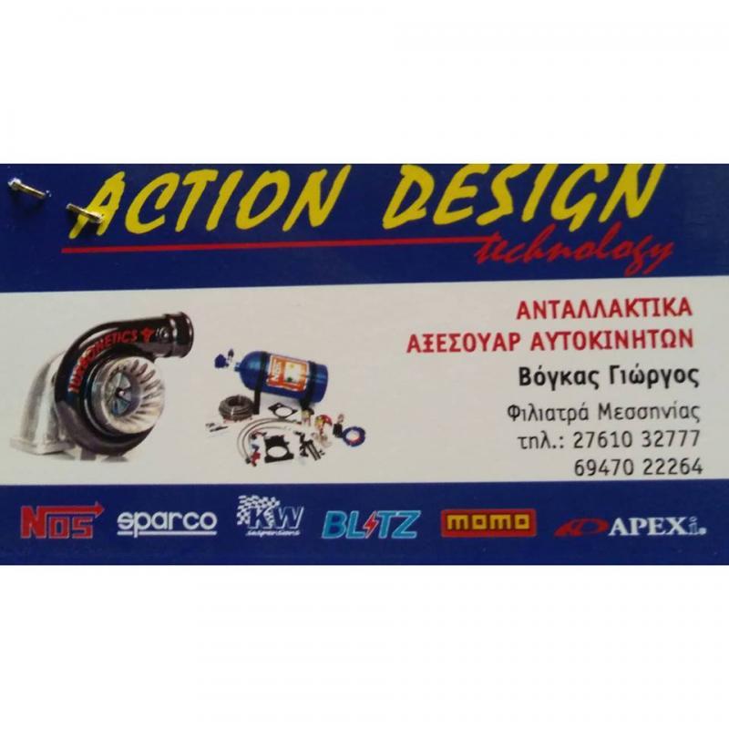 Action Design-Βόγκας Γιώργος
