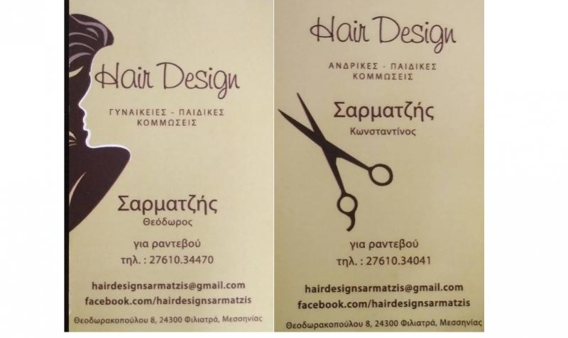 Hair Design Sarmatzis