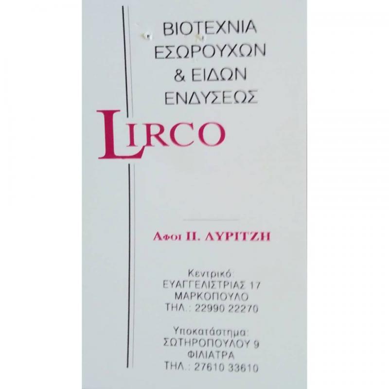 Lirco Βιοτεχνία Εσωρούχων & Ειδών Ένδυσης